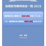 rp-nk2015-01