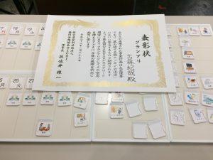 自閉症 スケジュール カレンダー 絵カード 視覚支援 autism calendar schedule board